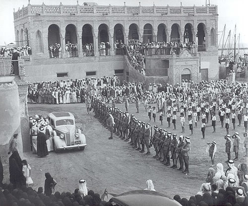 Celebration at Seif Palace in 1944 Kuwait1944.jpg