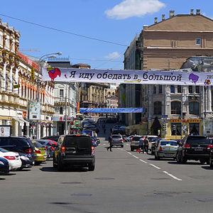 Kuznetsky Most - Kuznetsky Most from Petrovka Street