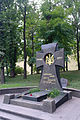 Kyiv Kruty Heroes Monument.JPG