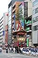 Kyoto Gion Matsuri J09 056.jpg