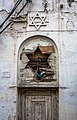 L'ancienne sinagogue d'oujda.jpg