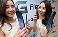 LG전자, 진정한 커브드 'LG G Flex' 국내 출시 (10684287406).jpg