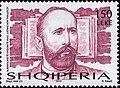 Lajos-thallóczy-commemorative-stamp-albania-2013.jpg