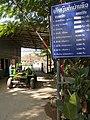 LaosVangVieng029 (32450438307).jpg