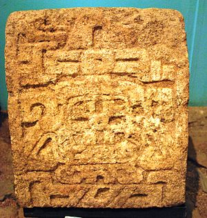 Huajuapan de León - One of the gravestone found in Tomb 5 of the Cerro de las Minas archeological site