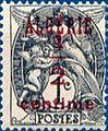 Le premier timbre-poste d'Algérie.jpg