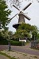 Leiden, Netherlands - panoramio (55).jpg