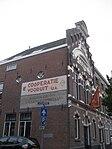 Leiden - Bakery Ceres at Korevaarstraat 30.jpg