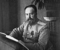 Leonid Kapitsa.jpg