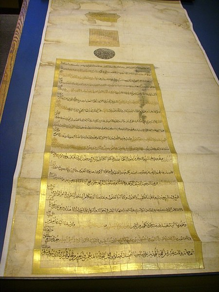 File:Letter from Aurangzeb to William III (BL Or. 6286) prepared for exhibition.jpg