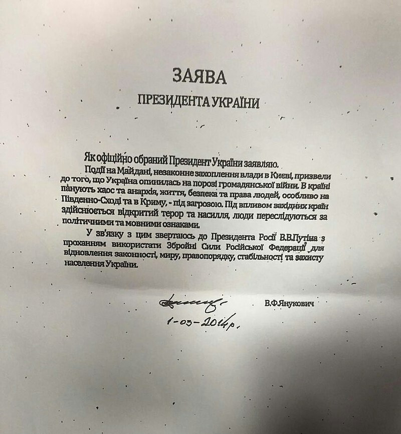 800px-Letter_from_Yanukovych_to_Putin_%2
