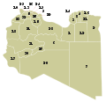 Libya Municipalities 2001-2007.svg