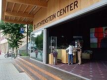 リヒテンシュタイン-経済-Liechtenstein center