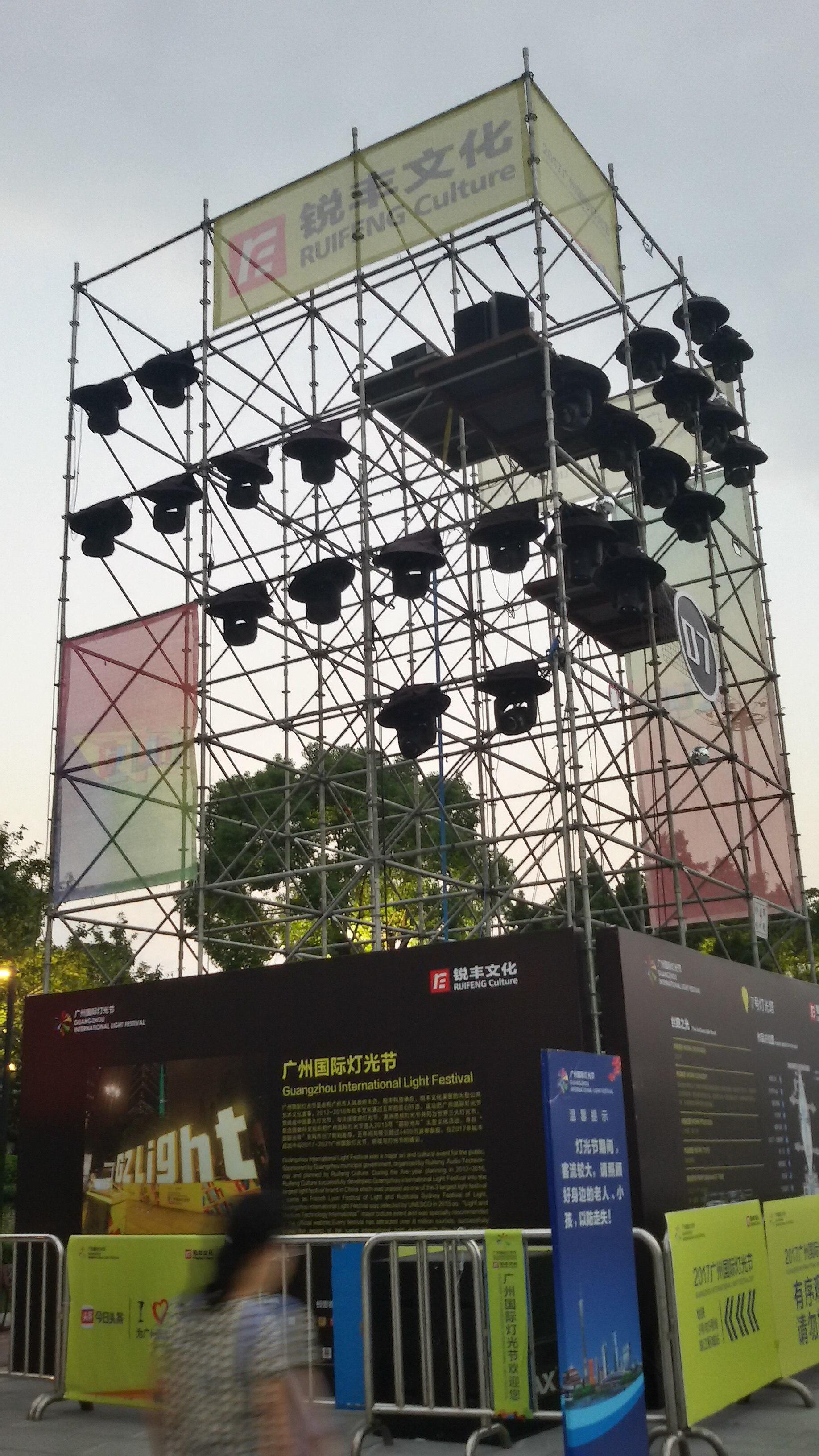 FileLighting Tower 7 for the 7th. Guangzhou International Light Festival.jpg & File:Lighting Tower 7 for the 7th. Guangzhou International Light ...
