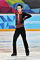 Lillehammer 2016 - Figure Skating Men Short Program - Sota Yamamoto.jpg