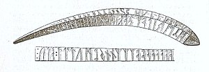 Lindholm amulet - The Lindholm amulet, as drawn by Stephens in 1884.