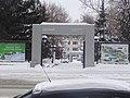 Literary quarter, Yekaterinburg (1).jpg