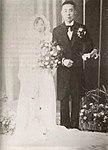 Liu Cuigang married.jpg