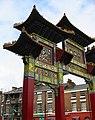 Liverpool Chinatown arch 2.jpg