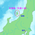Location-of-Sadogashima-island-ja.png