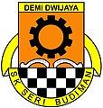 Logo SK Seri Budiman.jpg