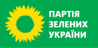 Logo of the Party of Greens of Ukraine.png