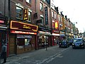London, UK - panoramio (556).jpg