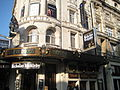 London Gielgud Theatre 2008.jpg