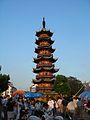 Longhua Pagoda.JPG