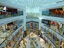 Lulu International Shopping Mall Wikipedia