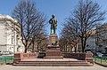 M.I. Glinka Monument SPB.jpg