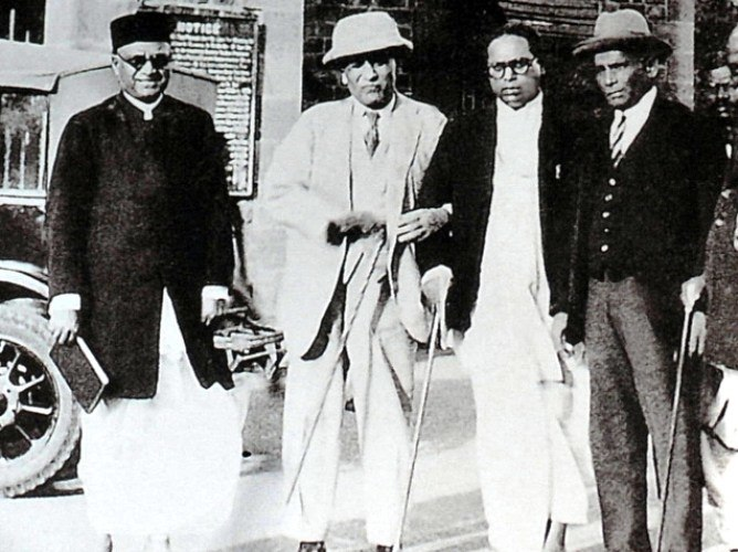 M.R. Jayakar, Tej Bahadur Sapru and Dr. Babasaheb Ambedkar at Yerwada jail, in Poona, on 24 September 1932, the day the Poona Pact was signed