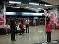 MTR HUH P.JPG