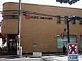 MUFG Bank Hasuda Branch.jpg