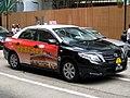 Macau Toyota Corolla 2008 Taxi.jpg