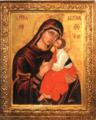 Madonna dell Elemosina.png