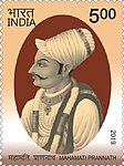Mahamati Prannath 2019 stamp of India.jpg