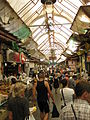 Mahane Yehuda Market IMG 2413.JPG