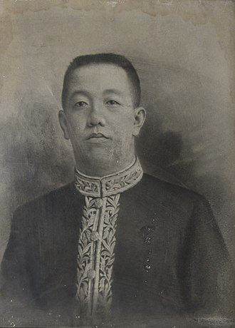 Kapitan Cina - Official portrait of Khouw Kim An, the 5th and last Majoor der Chinezen of Batavia