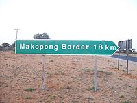 Makopong Border Post.jpg