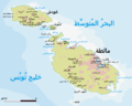 Malta Gozo Comino-ar.png
