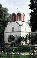 Manastir Studenica 1 BN.JPG