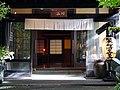 Manganji, Minamioguni, Aso District, Kumamoto Prefecture 869-2402, Japan - panoramio (4).jpg