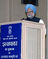 Manmohan Singh addressing at the launch of INSPIRE- Innovation of Science Pursuit for Inspired Research.jpg