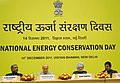 Manmohan Singh at the National Energy Conservation Day function, in New Delhi on December 14, 2011. The Union Power Minister, Shri Sushil Kumar Shinde and the Minister of State for Power, Shri K.C. Venugopal are also seen.jpg