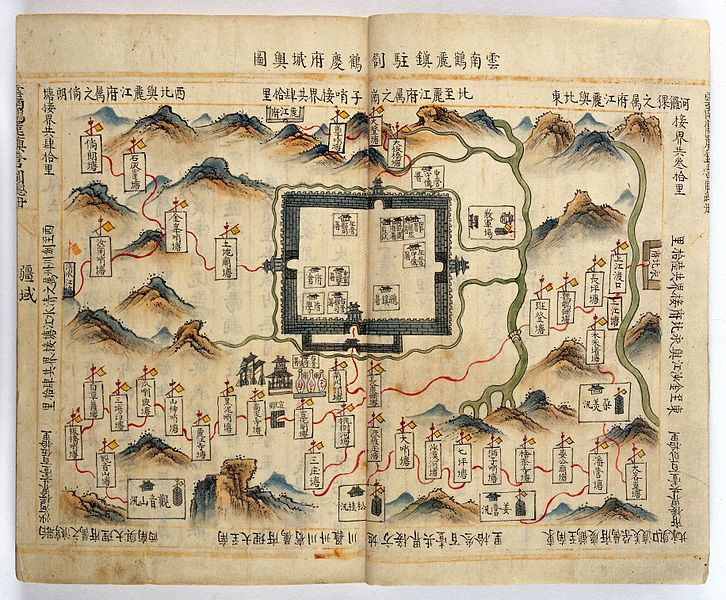 File:Map of Huoqing zhou, in Lijiang Prefecture, Yunnan Provonce Wellcome L0031302.jpg