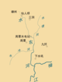 Map of Shuidong River Drainage Area.png