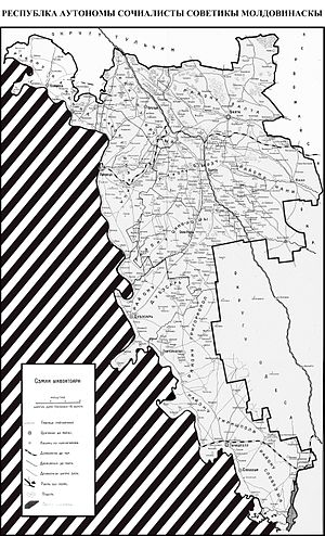 Moldavian Autonomous Soviet Socialist Republic - Map of the Moldovan ASSR in 1929