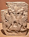 Marble slab with Tree of Life and Sphinxes (12th cent.) in the Byzantine and Christian Museum on February 2, 2020.jpg