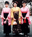 Mariko's Graduation '96.jpg